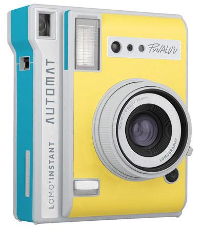 Kickstarter campaign: Vintage-style Lomo'instant Automat camera