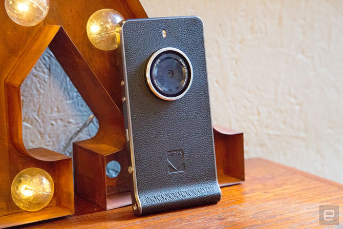 Kodak Ektra camera - a smartphone that looks like a 1940s camera