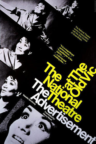 Classic promotional posters by the National Theatre