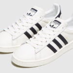 Adidas Campus trainers gets a rare leather reissue