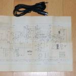 1960s Dieter Rams-designed Braun RT2 radio on eBay