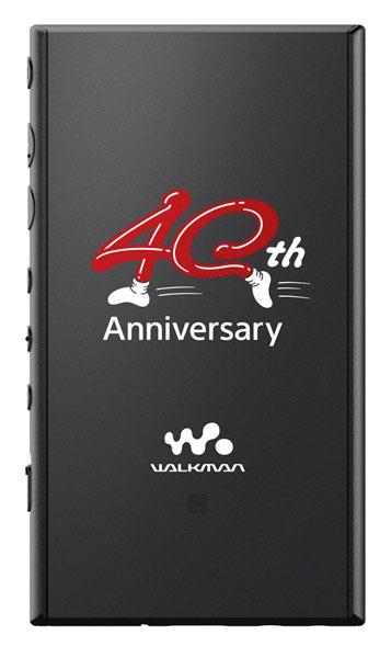 Sony unveils its 40th anniversary Walkman