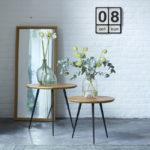 Ruben midcentury modern furniture range by Tikamoon