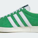 1980s design: Adidas Gazelle Vintage trainers